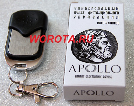 Брелок APOLLO JOY
