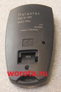 Пульт брелок MARANTEC DIGITAL 302 868.3 MHz