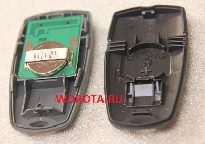 MARANTEC DIGITAL 304 868.3 MHz элемент питания