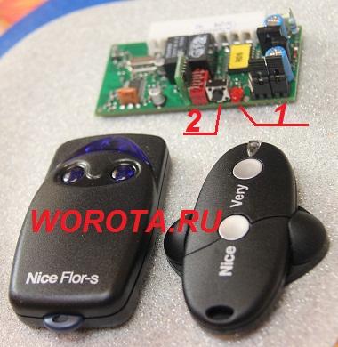 Программирование пультов NICE FLOR-S, программирование пультов NICE VERY VR, программирование приемников NICE