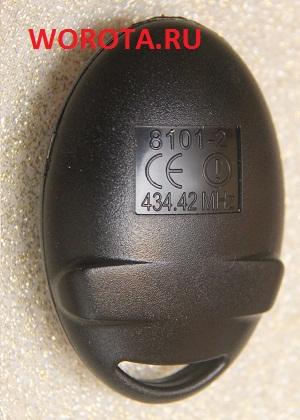 Двухканальный пульт RADIO 8101-2
