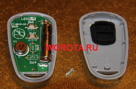 transmitter 2