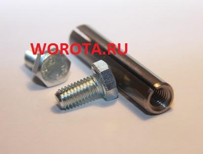 Запасные части для шлагбаума CAME GARD 4000 втулка с прорезью металлическая.