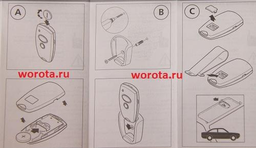 инструкция на радиопульт MARANTEC DIGITAL 302 868.3 MHz